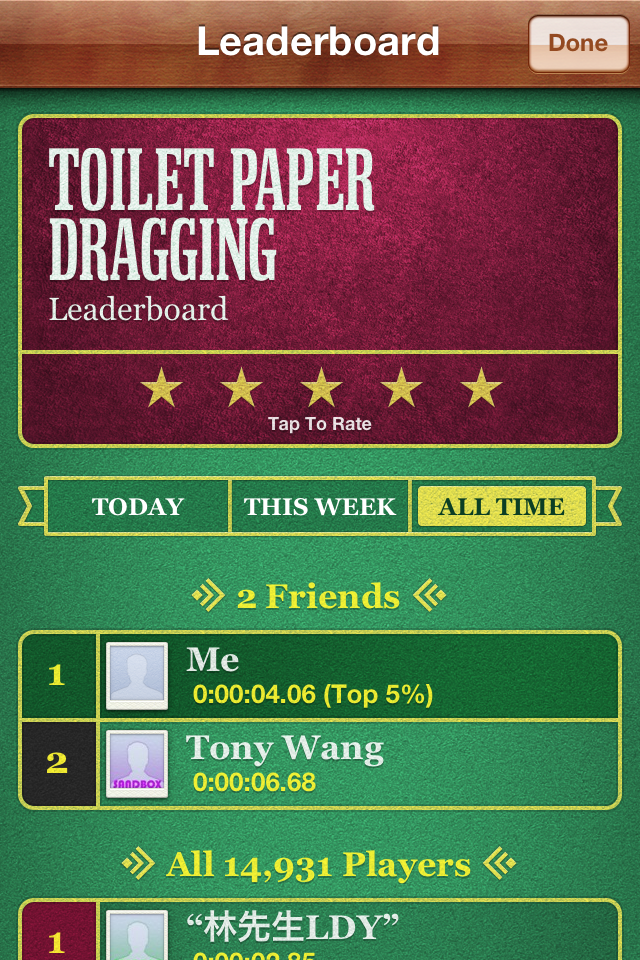 Screenshot Toilet Paper Dragging